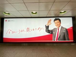 桑田佳祐さんがスーツ姿の優しいサラリーマンに 損保ジャパンCM、新曲「金目鯛の煮つけ」でコロナ禍にエール