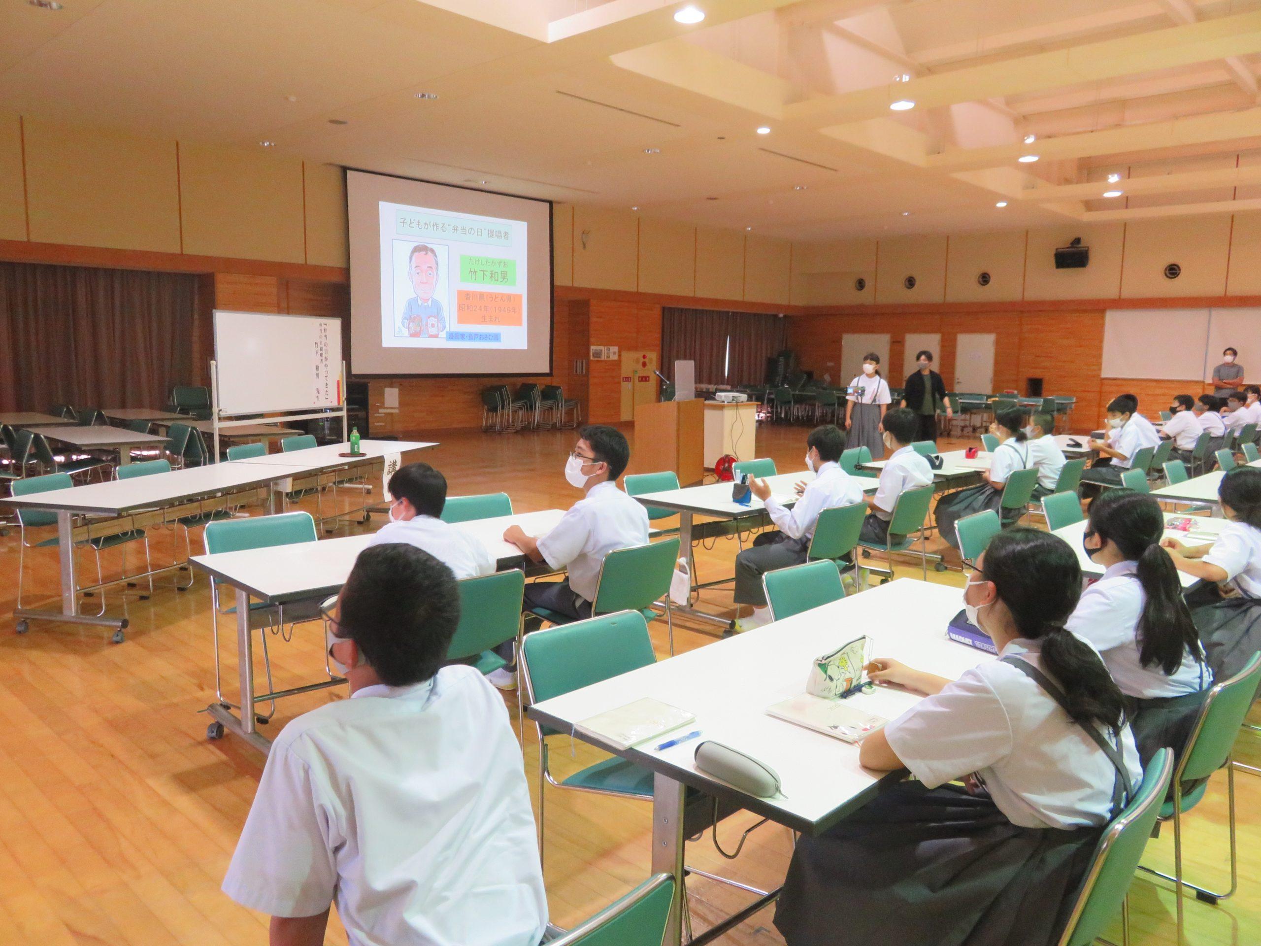 〈福岡県〉糸島市立志摩中学校