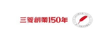 コロナ禍で困窮する「外国ルーツの人々」支援活動を応援 三菱財団、中央共同募金会が総額1億円助成