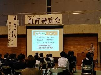 〈広島県〉福山市立常金中学校