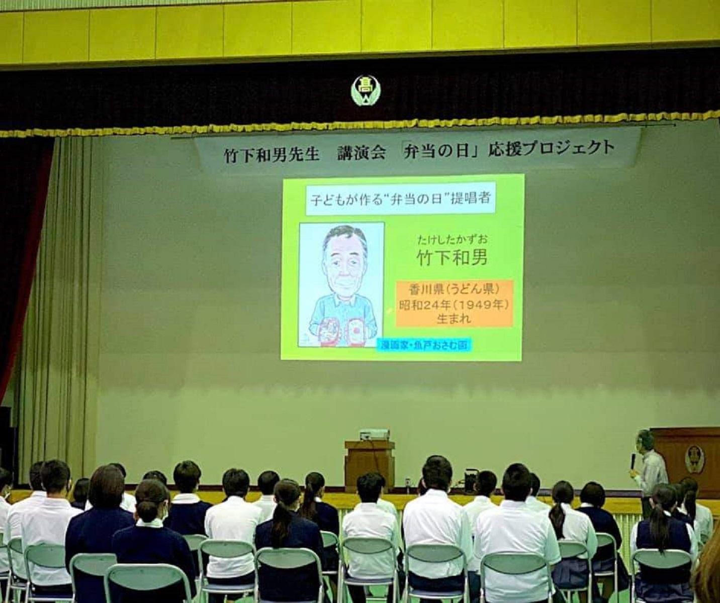 〈鹿児島県〉鹿児島県立山川高等学校