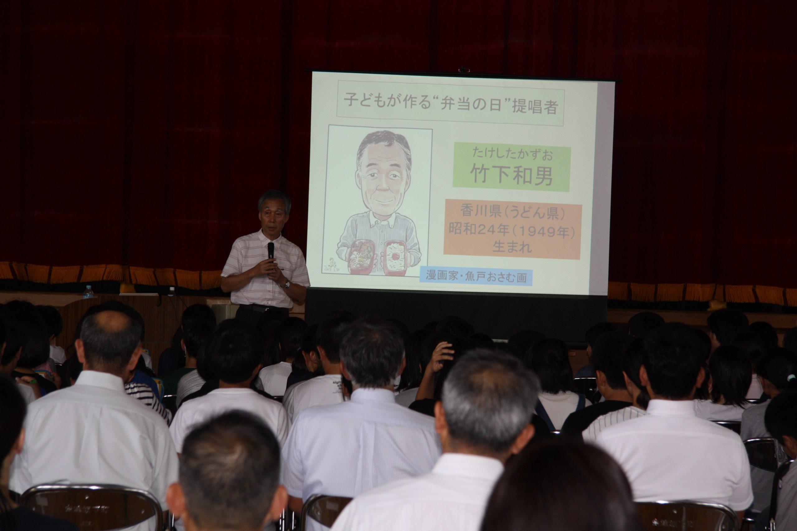 会 福島 委員 県 教育