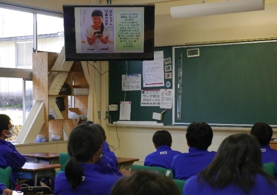 〈岐阜県〉中津川市立第二中学校