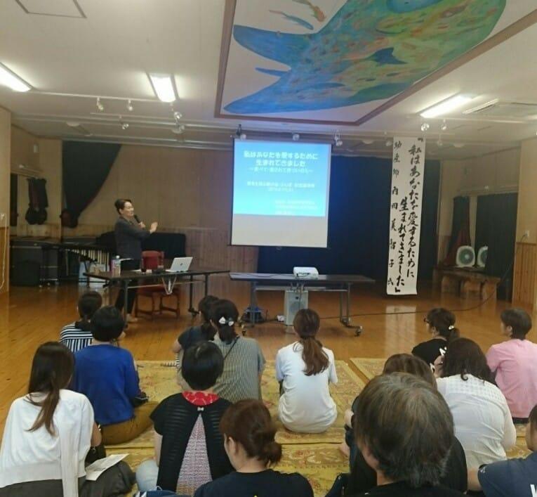 〈熊本県〉保育を語る親の会・さんぽ