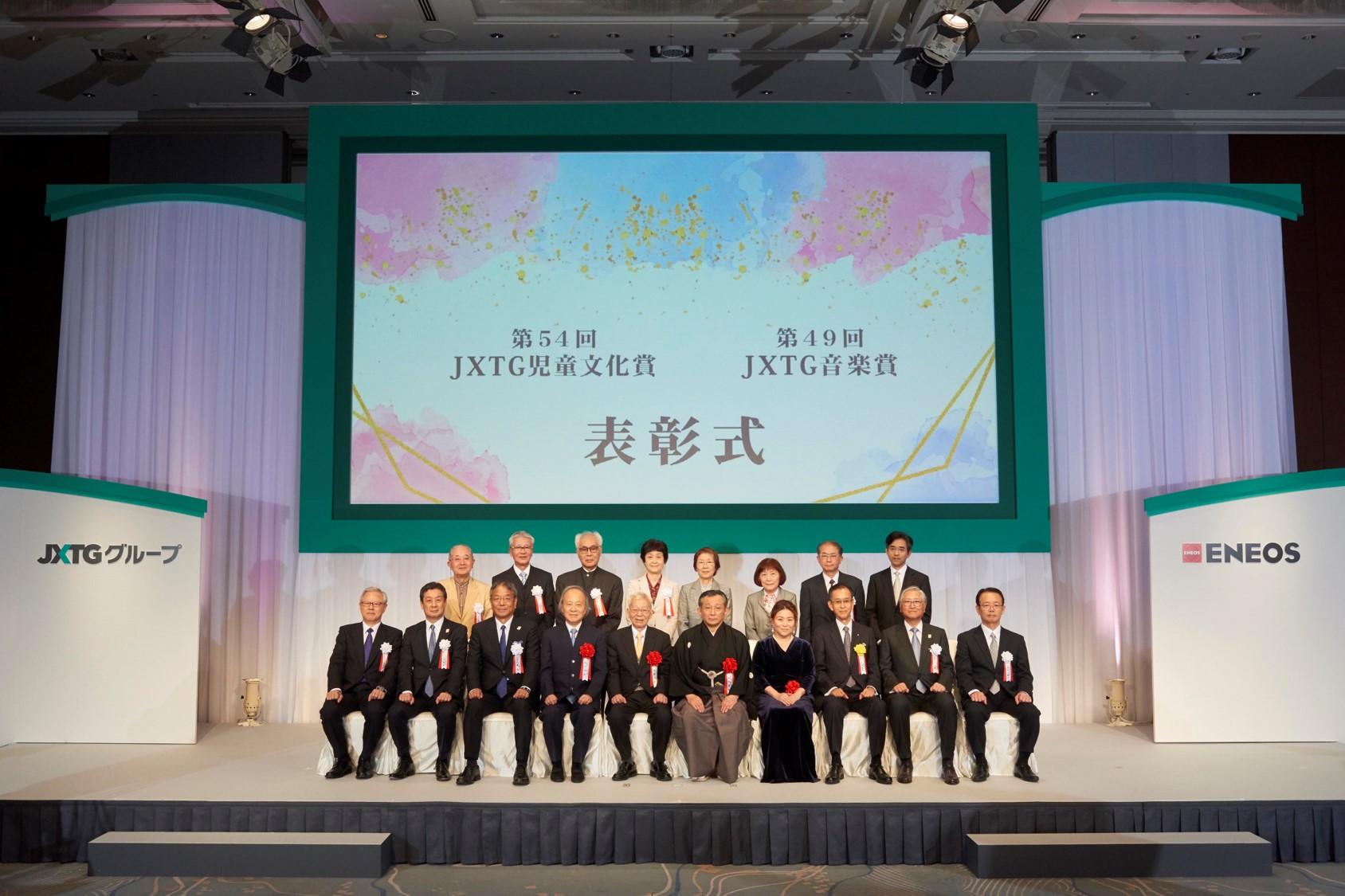 落合恵子さんにENEOS児童文化賞 音楽賞は邦楽部門が伶楽舎、洋楽部門が佐藤美枝子さん