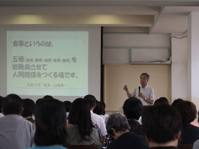 〈長崎県〉五島市立三井楽中学校