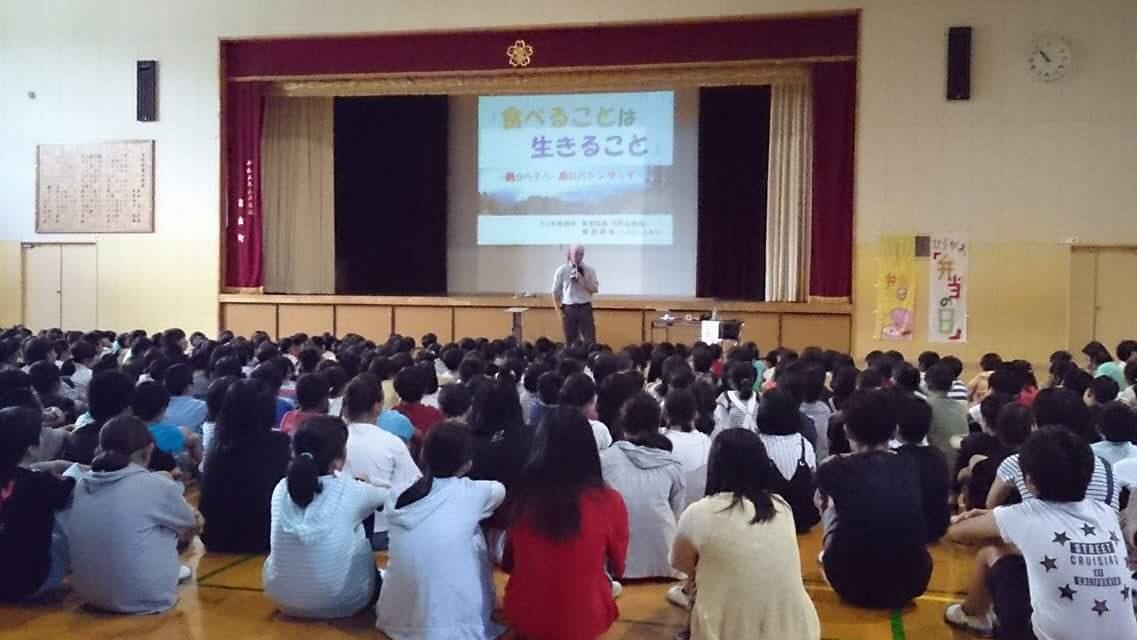 〈大分県〉日の出町立豊岡小学校
