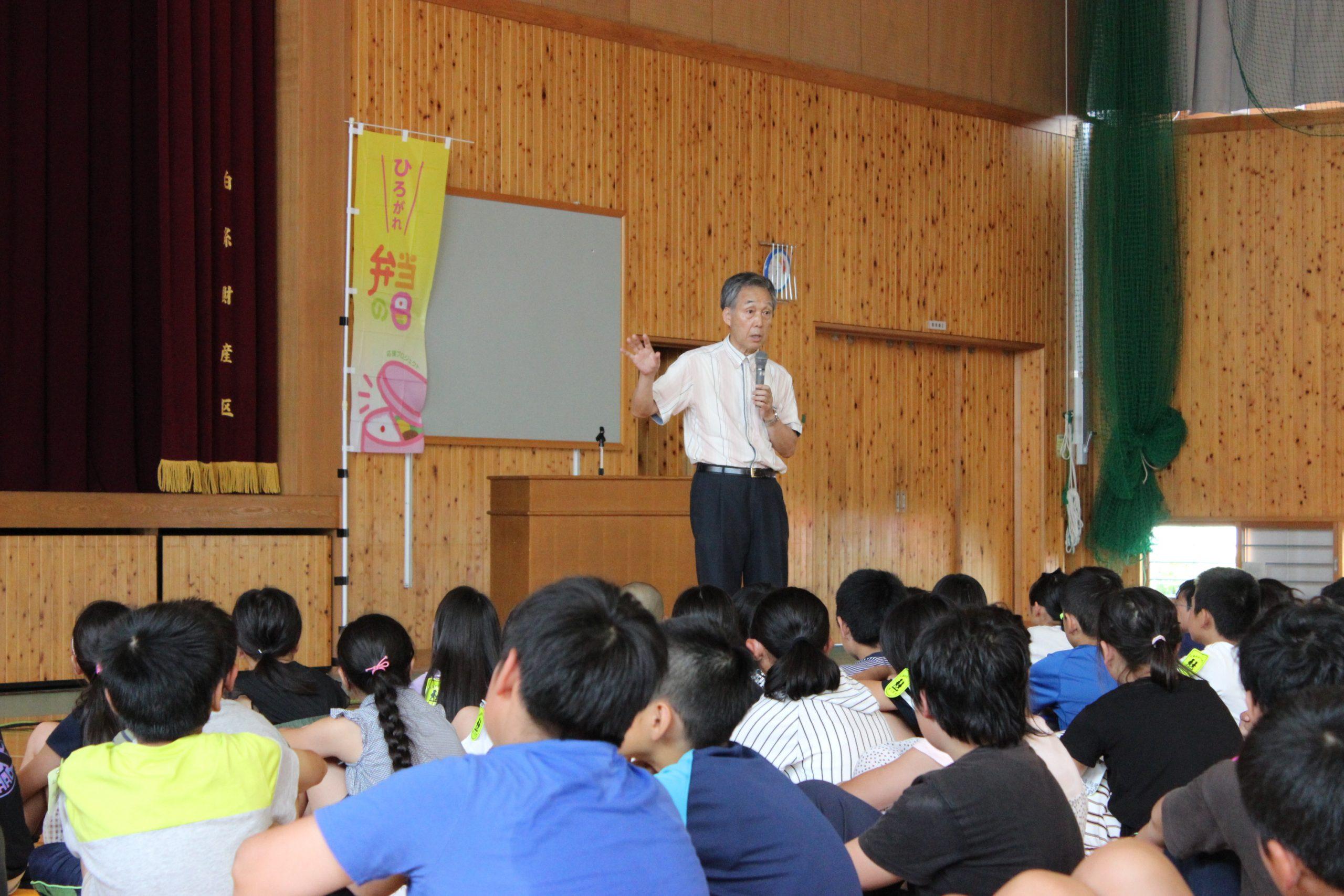 〈静岡県〉富士宮市立西富士中学校