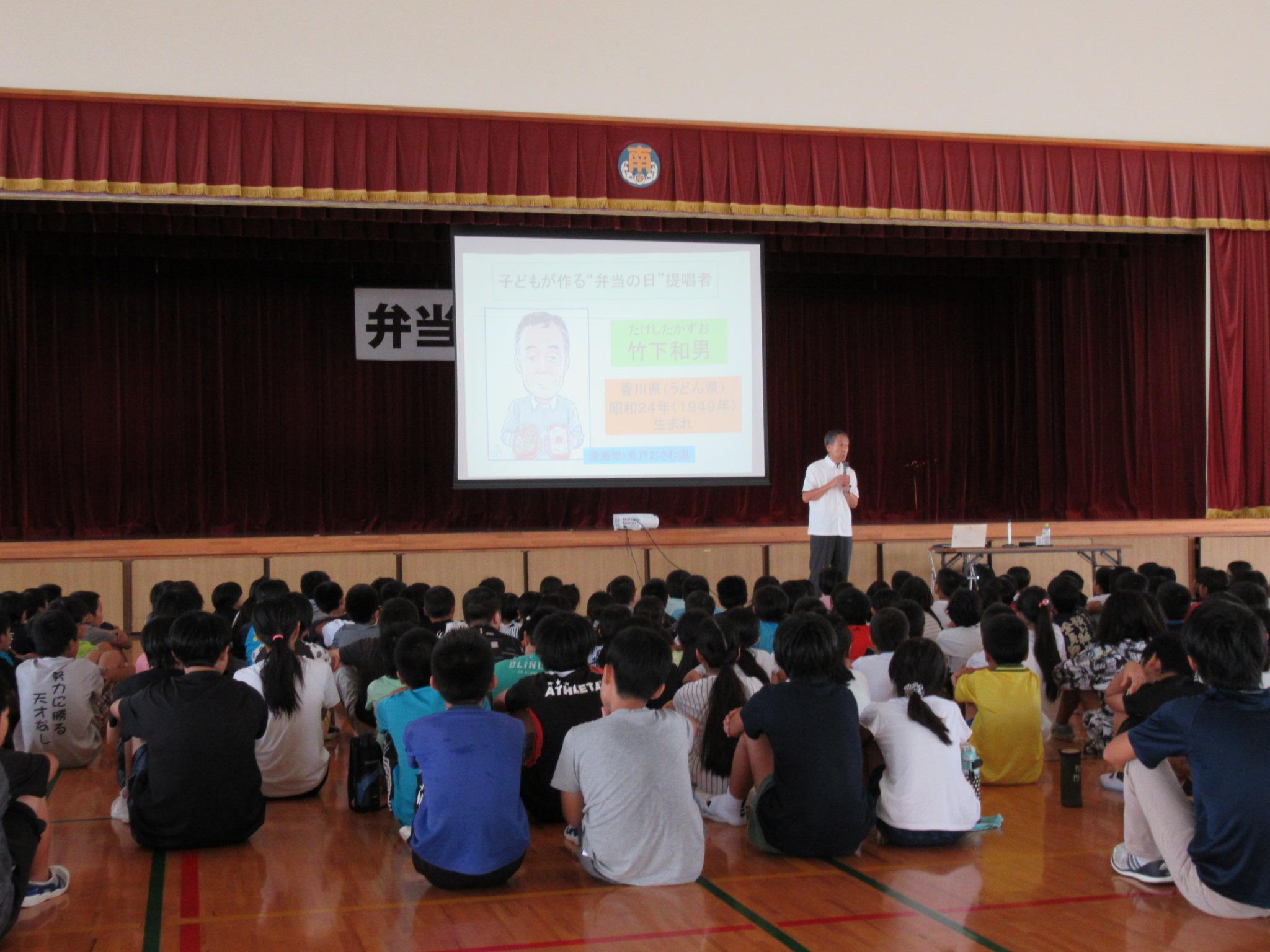 〈沖縄県〉糸満市立糸満南小学校