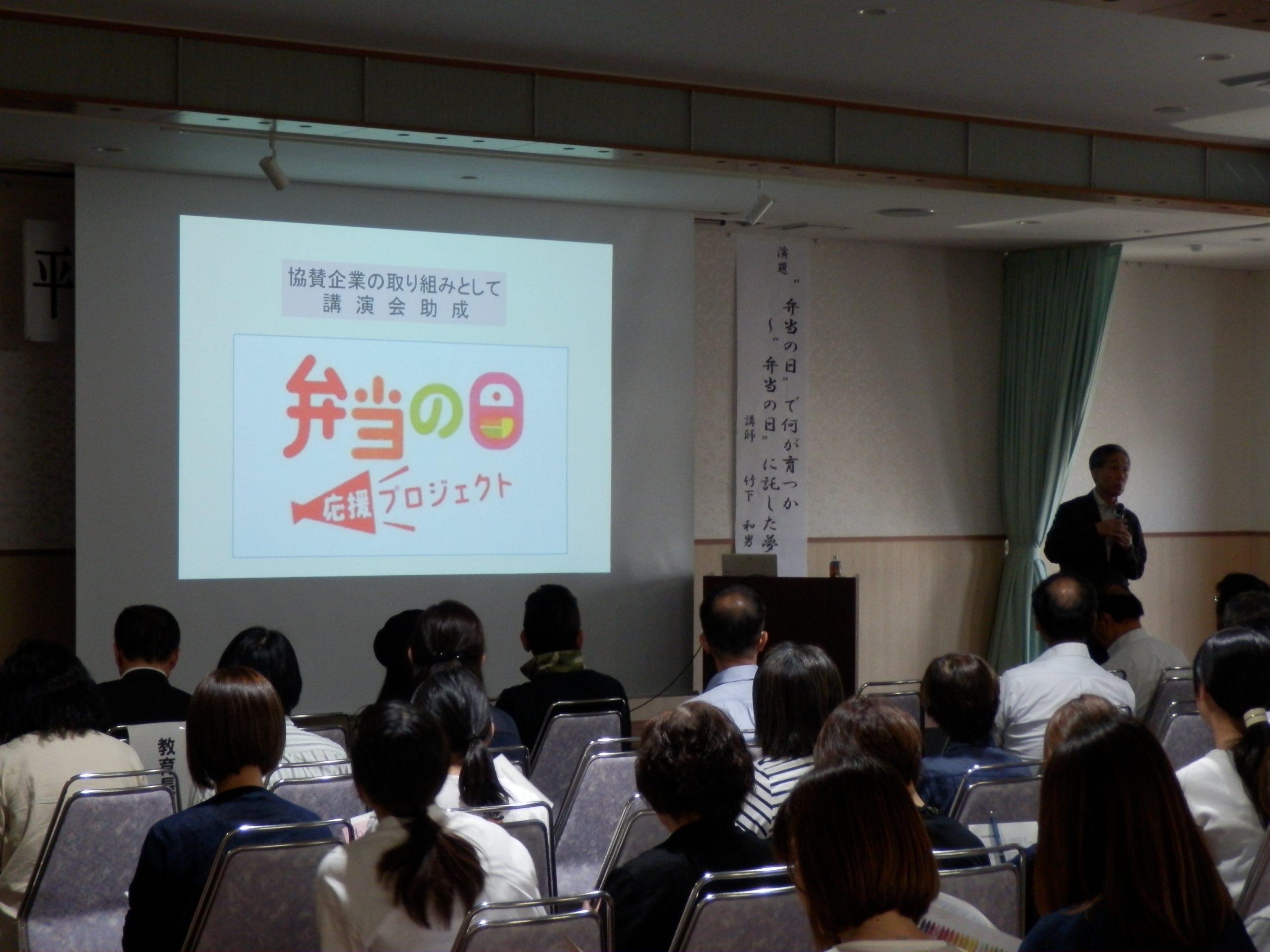 〈長野県〉駒ヶ根市教育委員会