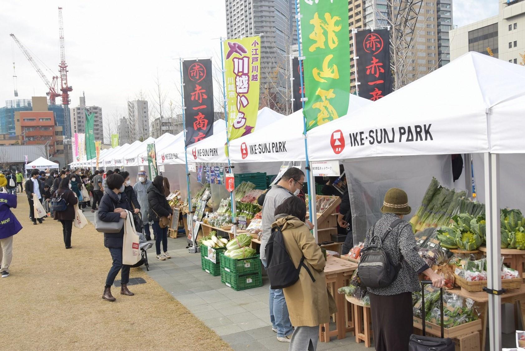 東京・豊島区がファーマーズマーケット開催 自治体SDGsモデル事業、毎週末計画