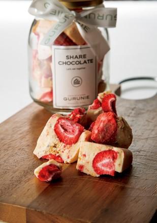 今年のバレンタインはチョコで支援を! 売上の一部が医療従事者への寄付になる「ストロベリーショコラ」