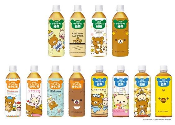 「リラックマ」シリーズの新商品発売 緑茶など3品、ダイドードリンコ