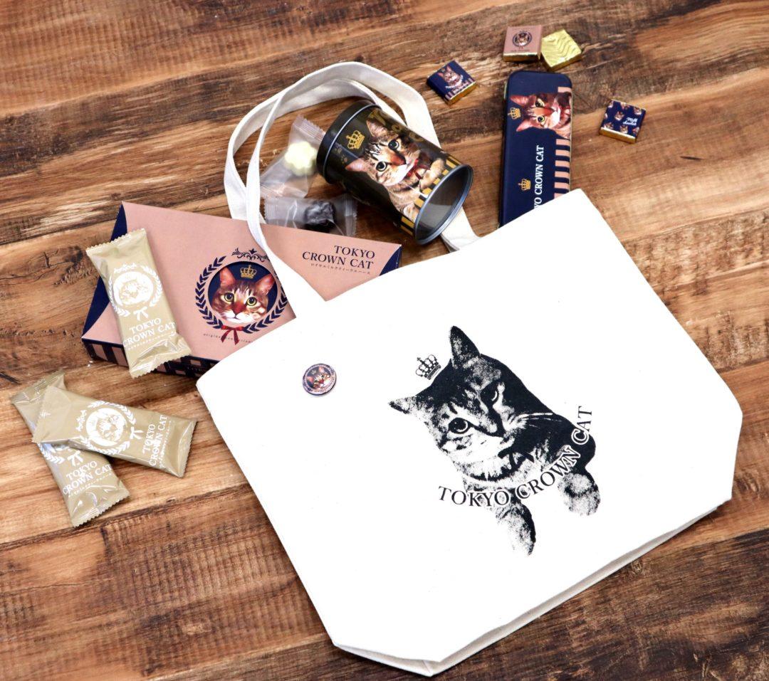 猫キャラ「Mr.TORAKICHI」オリジナルトートバッグとお菓子セット  オンラインショップで数量限定発売