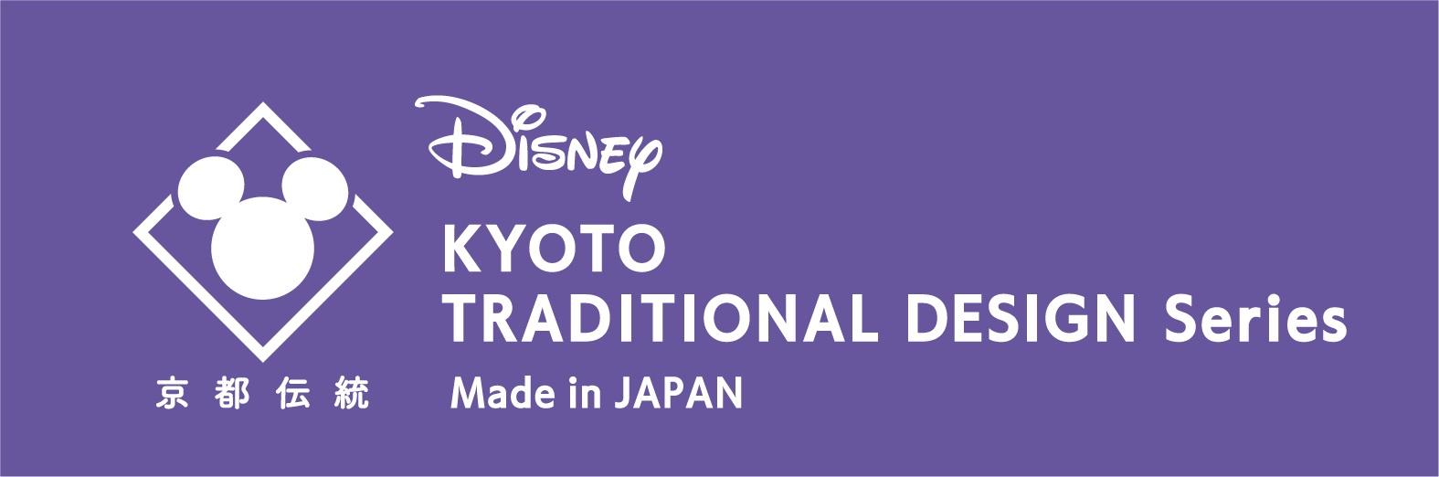 ディズニーと京都の伝統工芸のがコラボ 伝統工芸の魅力を今に伝える展示会を開催