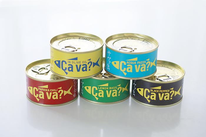 サバ缶嫌いも好きになる!? 1千万缶を売り上げた人気の「Ça va(サヴァ)?缶」