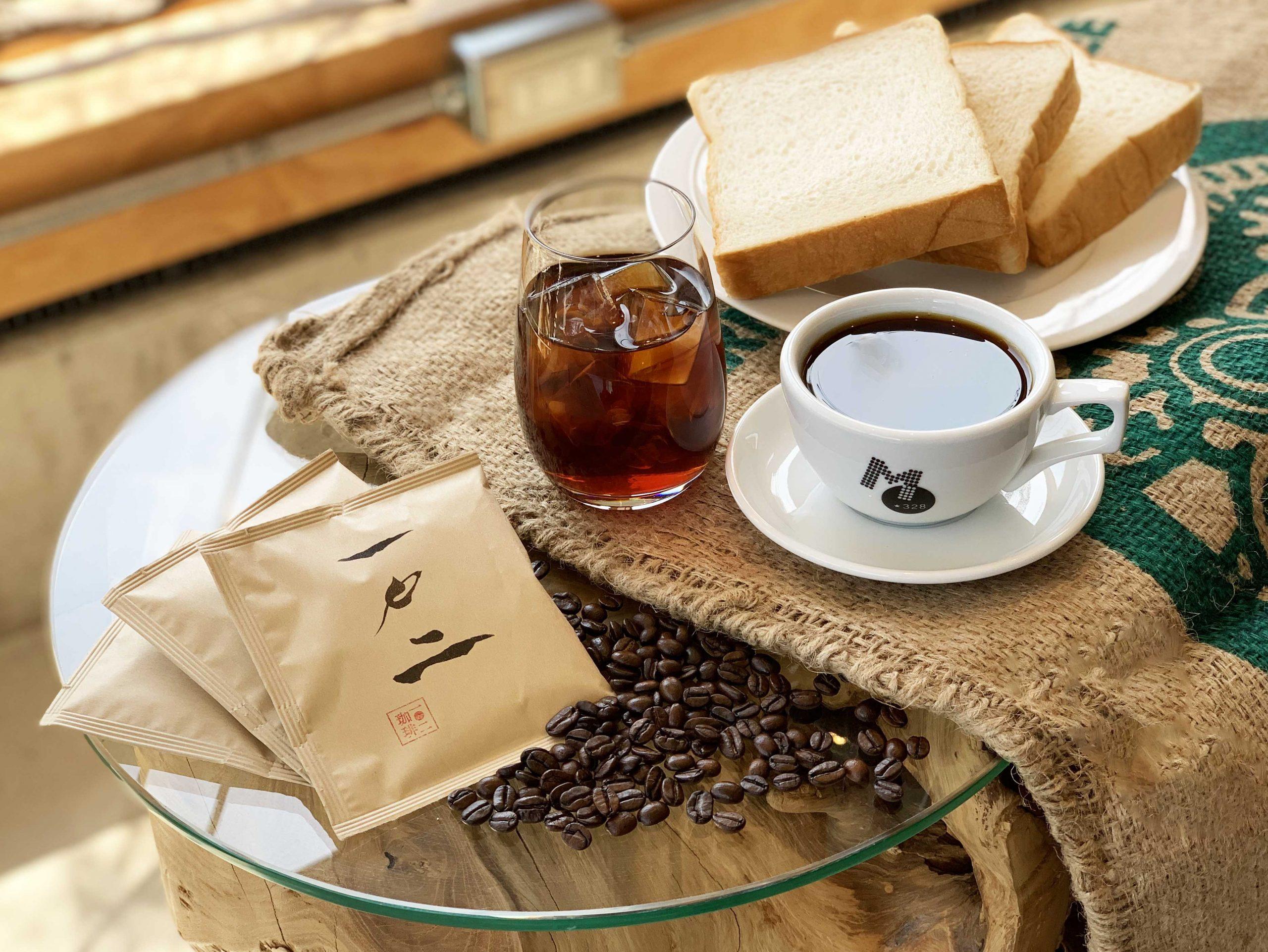 生食パンのためのコーヒー 乃が美のブレンド「一〇二珈琲」