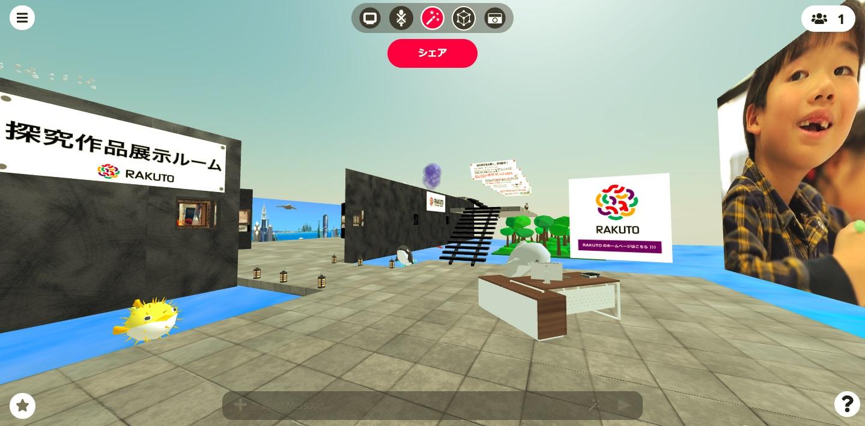 学習塾もオンラインに VRで臨場感と双方向性