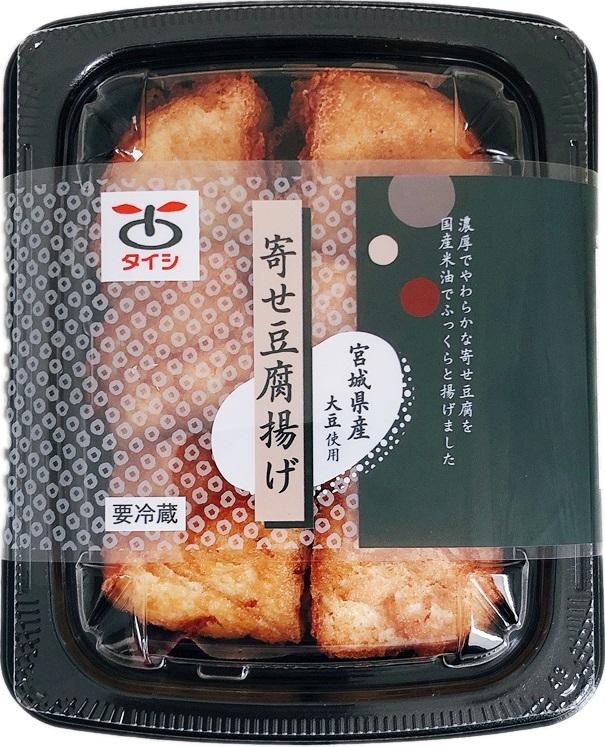 青森・太子食品工業が仙台三越にアンテナショップ出店 オリジナルの大豆加工品を販売