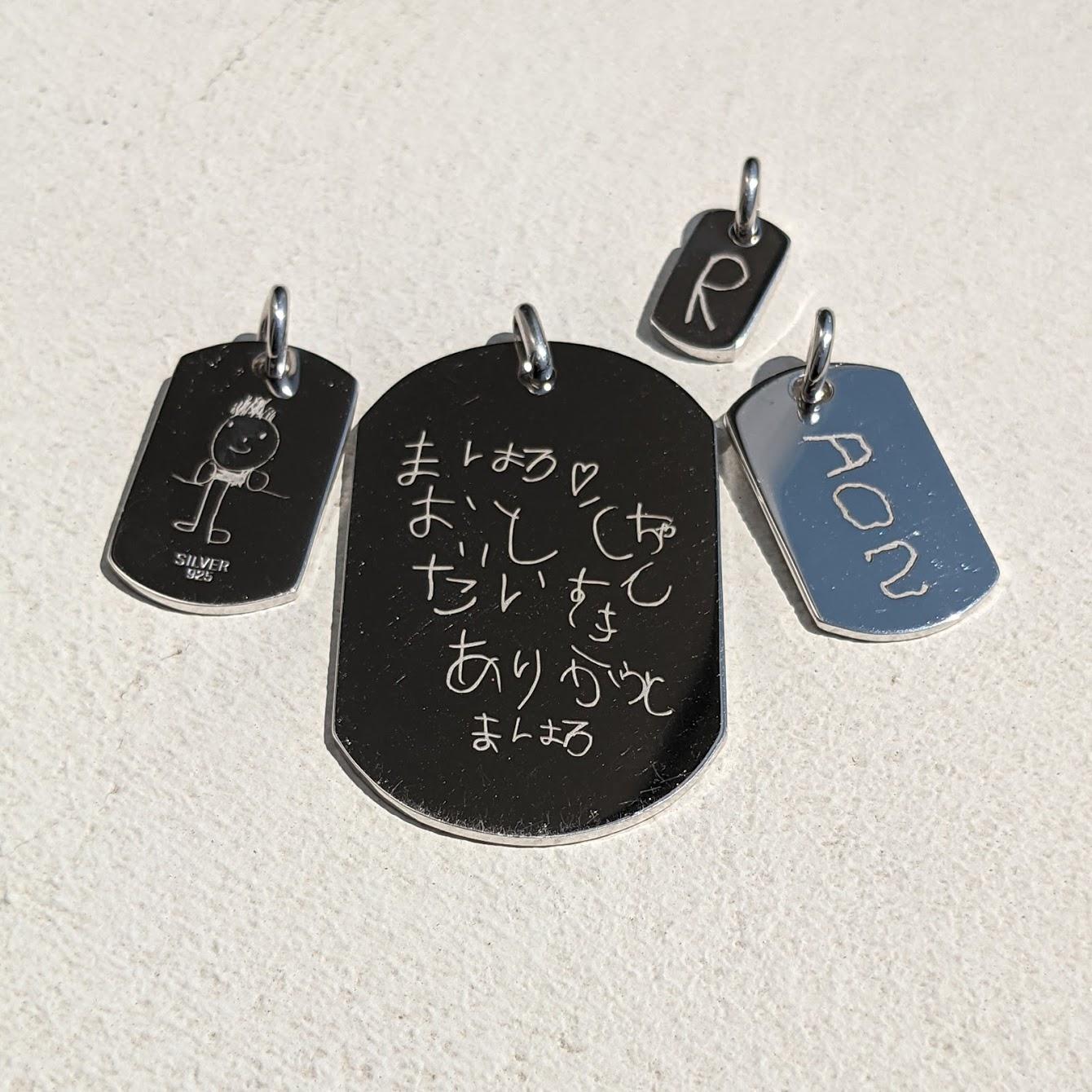 """子どもの忘れたくない瞬間を""""カタチ""""に 書き文字を彫刻する「ドローイングタグ」"""