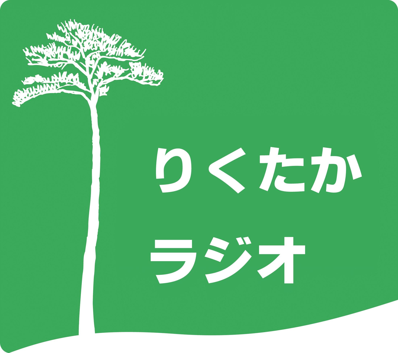 東日本大震災被災者の体験談を配信 ウェブラジオで、立教大大学院