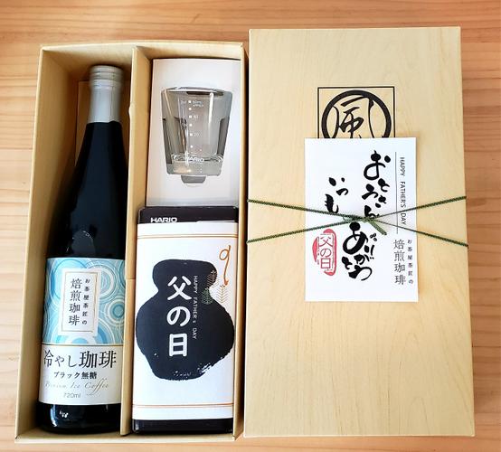 日本酒セットみたいな「冷やし珈琲ギフト」 コーヒーが大好きなお父さんへ