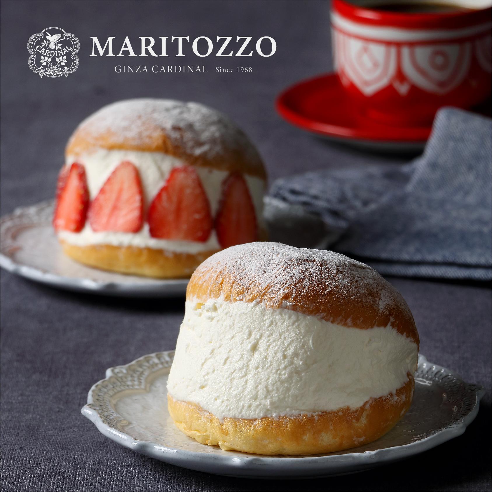 ローマ伝統のマリトッツォ 軽食にもおやつにもぴったり