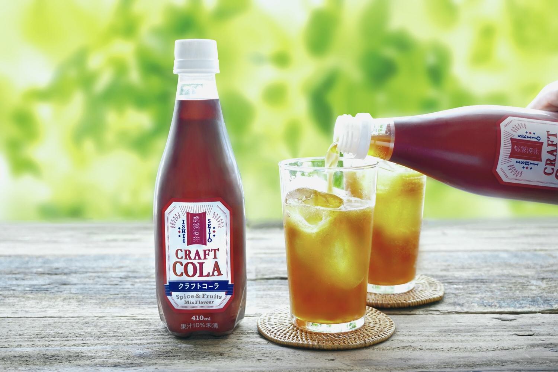成城石井のクラフトコーラ 6種のスパイス・4種のフルーツの個性をまとめる『薫製酢』