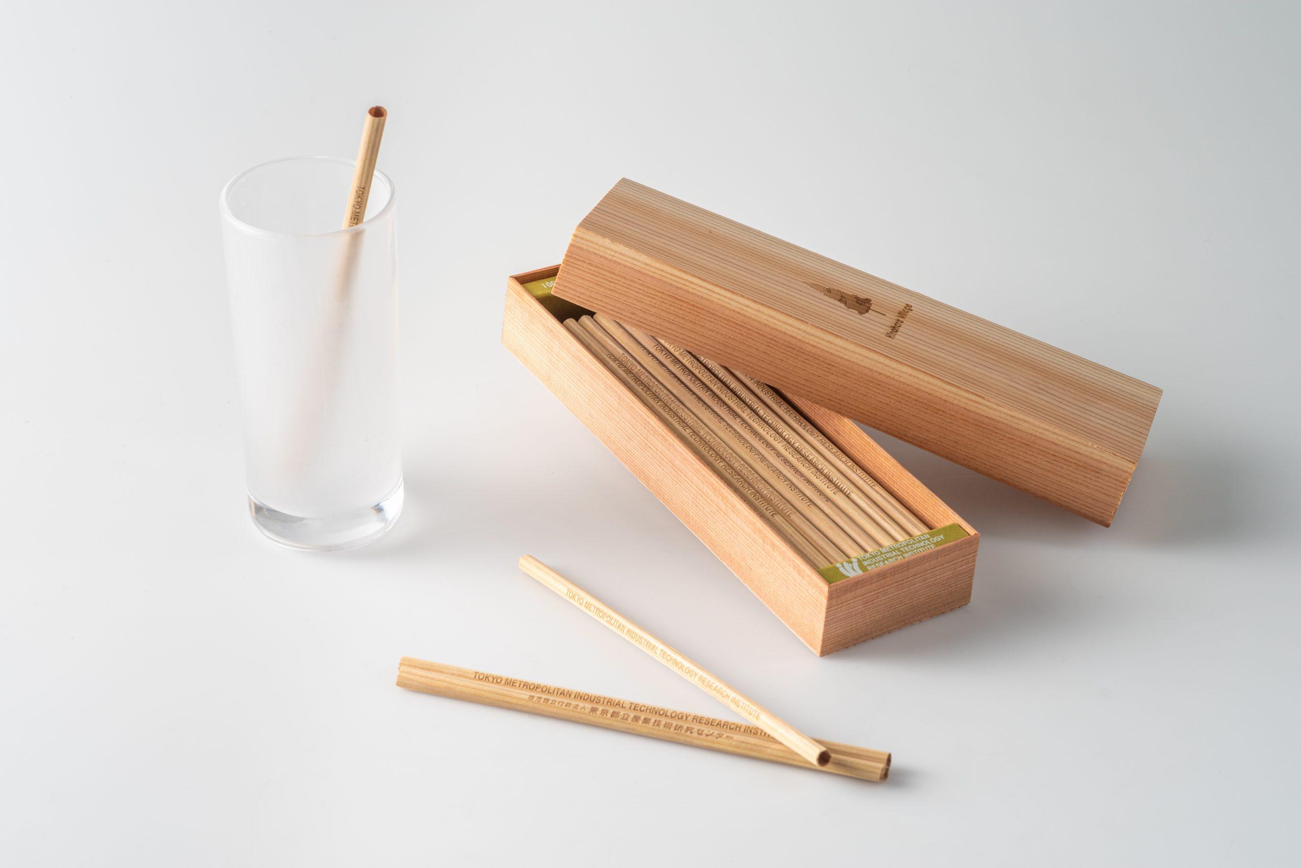 100%天然材料のストローを開発 木材とこんにゃく粉を活用