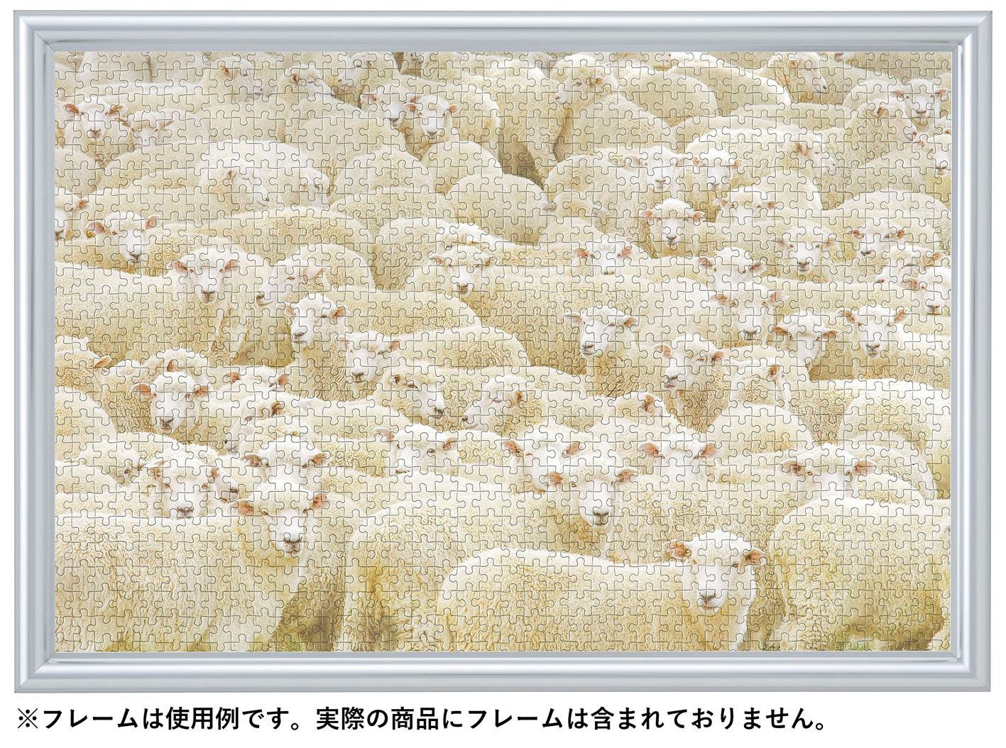 眠くなる羊のパズル 地獄のような睡魔との闘い