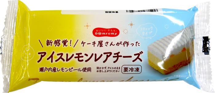 冷凍なのにやわらか アイスレモンレアチーズ