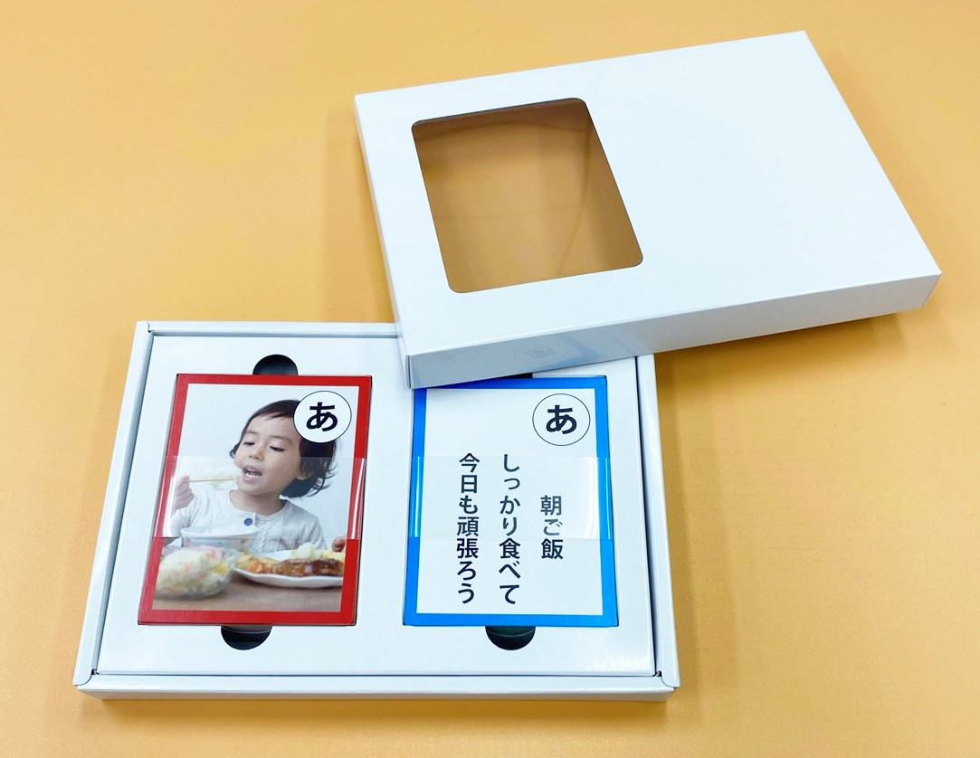 思い出写真でオリジナルカルタ制作 田中紙工の専用サイトで