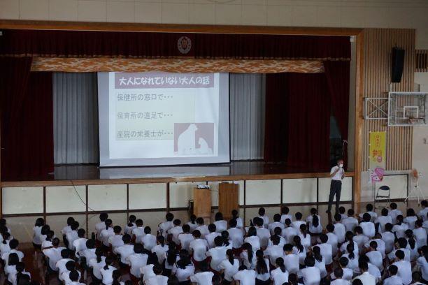 〈静岡県〉静岡県立藤枝北高等学校