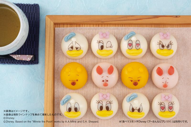 ディズニーのかわいい和菓子! ドナルド・デイジー・プーさんも