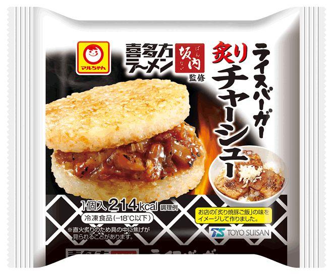 「炙り焼豚ご飯」をライスバーガーで再現 喜多方ラーメン坂内の人気サイドメニュー