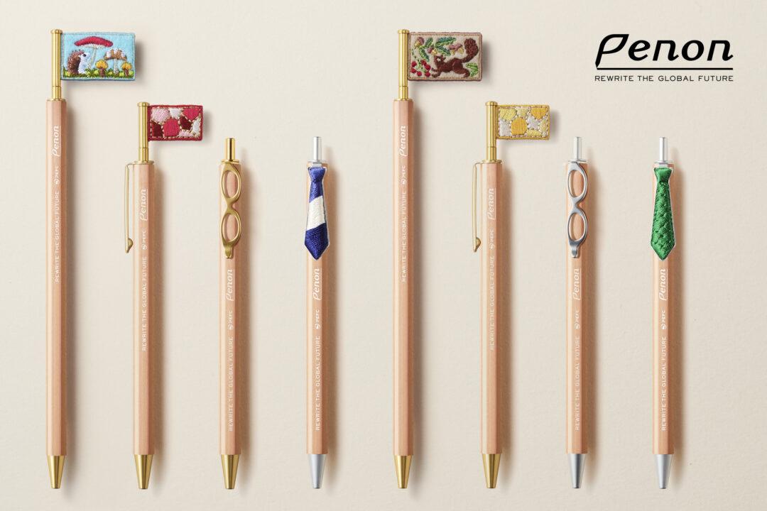 使い捨てが当たり前じゃない! 使い切った芯までリサイクルできるボールペン