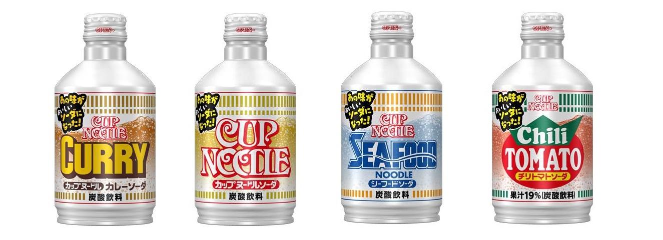 おいしいかどうかはお楽しみ!? 「カップヌードル」味の炭酸飲料4種