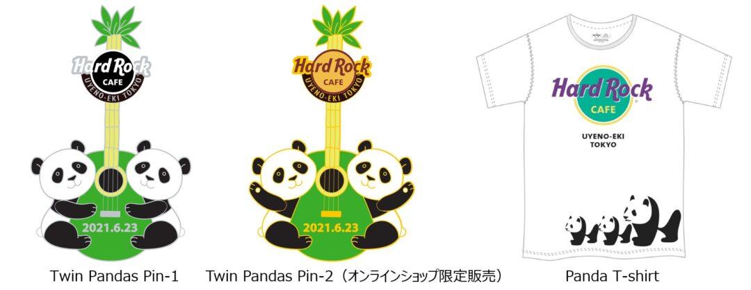 こんにちは、双子の赤ちゃん! 「ハードロックカフェ」上野駅東京店でパンダオリジナルグッズ