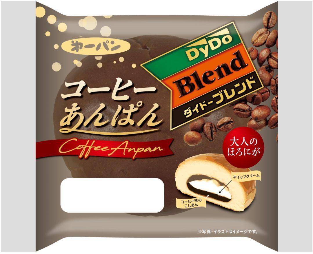 第一パンとダイドーがコラボパンを発売 コーヒー味のあんぱんとひとくちドーナツ